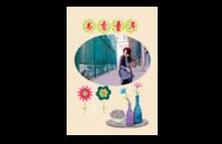 书香童年-8x12印刷单面水晶照片书21p
