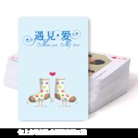 PK41情侣 婚庆 恋爱写真 爱情纪念记录-双面定制扑克牌