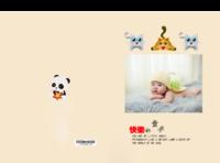 快乐的童年#-硬壳对裱照片书30p