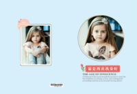 最是纯真孩童时-宝宝成长纪念-高档纪念册32p