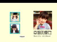 幸福的童年(封面封底图片可替换)-精装硬壳照片书60p