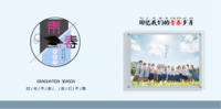 青春-毕业季(大学毕业、高中毕业、初中毕业都可以用)-8x8PU照片书NewLife