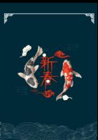 复古中国风#-B2单月竖款挂历