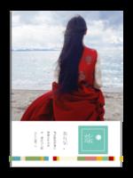 沿途的风景(封面封底图片可替换)-A4杂志册(36P)