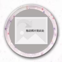 紫色梦幻-4.4个性徽章