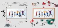 中国风山水情(封面字体可换)-旅行 商务 复古 毕业季 毕业聚会 毕业旅行-爱的礼物照片书