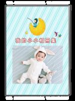 我的小小相册-萌娃-照片可替换-A4杂志册(40P)