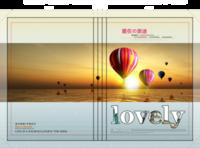 爱在旅途,我的快乐旅行故事--(全家福,亲子,个人,情侣通用)精致大照片杂志留白版-硬壳照片书24P
