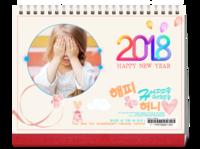 Hello!2017-8寸横款单月双面台历(7页)