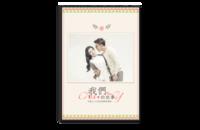 甜蜜爱情-我们的故事(封面照片可替换)-8x12单面银盐水晶照片书