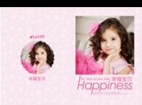 粉色系幸福宝贝-硬壳精装照片书22p