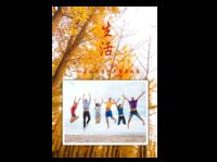 生活,心情,简约,-A4杂志册(24p) 亮膜