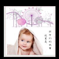 宝宝的故事-6x6骑马钉画册