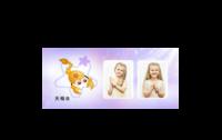 10-天蝎座-骨瓷变色杯()