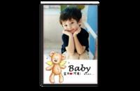 宝贝可爱快乐成长(照片可替换)--亲子 卡通 萌 趣味 儿童节-8x12单面银盐水晶照片书