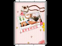 最珍贵的记忆-可爱亲子相册-A4时尚杂志册(24p)