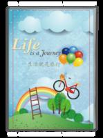 快乐旅行(全家游、宝贝写真、情侣礼物)-A4杂志册(32P)