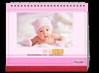 快乐相随-萌娃-照片可替换-10寸单面印刷台历