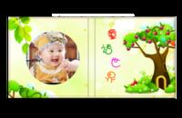 【童话世界】封面及内页人物照片可替换-8x8高清银盐照片书