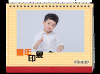童年印象(照片可换knd台历)-8寸单面印刷跨年台历
