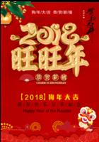 全家福亲子新年挂历-B2单月竖款挂历