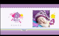 紫色系 快乐宝贝成长的足迹 萌娃亲子写真-方8寸硬壳精装照片书