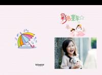 彩色童年 儿童成长写真集 幼儿园 珍藏美好瞬间 图文可替换-硬壳精装照片书22p