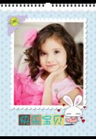 快乐宝贝-可爱萌小兔-宝贝成长礼物经典珍藏-个性定制可团购-A4挂历