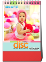disc 最好的礼物 萌宝成长记(图可换)-8寸竖款单面台历