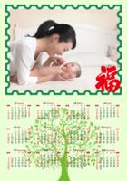 幸福家庭-A3章鱼贴竖款年历