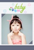 3我亲爱的宝贝(男宝女宝通用)家有萌宝成长记yoyq-8x12双面水晶印刷照片书20p