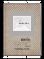 青春纪念册-A4杂志册(32P)