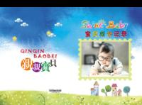 成长记录 儿童 萌娃宝贝 照片可替换-硬壳精装照片书22p