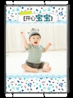 开心宝宝(照片可换ZZC)-A4杂志册(40P)
