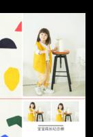 彩色童年 宝宝成长纪念册-印刷胶装杂志册42p(如影随形系列)
