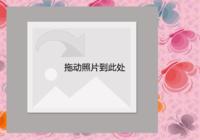 【爱忆设计】花样青春-横版-彩边拍立得横款(6张P)