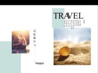 记忆旅行,时光印记。旅行,蜜月,闺蜜游-8x12对裱特种纸22p套装
