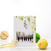 自由diy-毕业季铜版纸照片书24P
