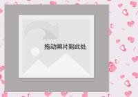 浪漫情怀-彩边拍立得横款(6张P)