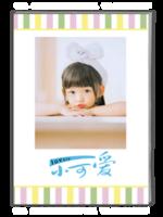 小可爱-萌娃-宝贝-照片可替换-A4杂志册(40P)