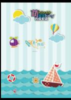 可爱童年-A4环装杂志册42p