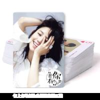 愿你有个好梦(图片可换、装饰可移动)-双面定制扑克牌