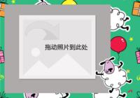 2015 羊洋羊-彩边拍立得横款(6张P)