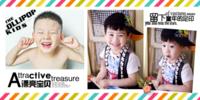 宝贝时尚写真-亲子童年(图片可换)-8x8PU照片书PatelStudio