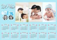 快乐旅途-A3章鱼贴横款年历