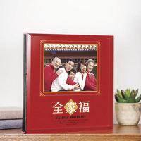 自由DIY-8x8印刷单面水晶照片书