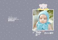 宝贝的小小童年-成长纪念册-8x12高清绒面锁线56p