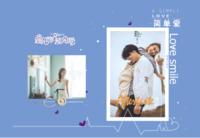 简单爱 记录爱 (爱情纪念册)-8x12高清绒面锁线56p