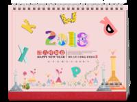 小可爱 可爱大方(适合各年龄段 男女通用)-8寸双面印刷跨年台历