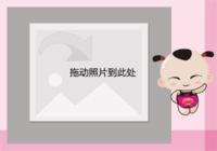 可爱宝贝-彩边拍立得横款(6张P)